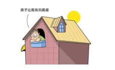 桂林买房什么样的是好户型