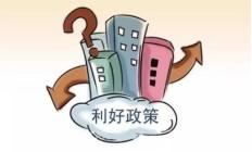 桂林买电梯房要注意哪些