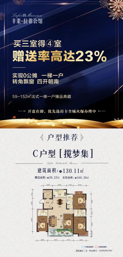 QQ截图20210705100755.png
