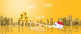 广州7月起公积金缴存基数调整为2100元至33786元