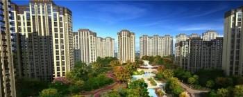 北京买房需要具备哪些条件?需要注意些什么?