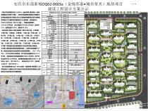 金地邦泰•城市星光项目规划建筑设计方案公示啦!