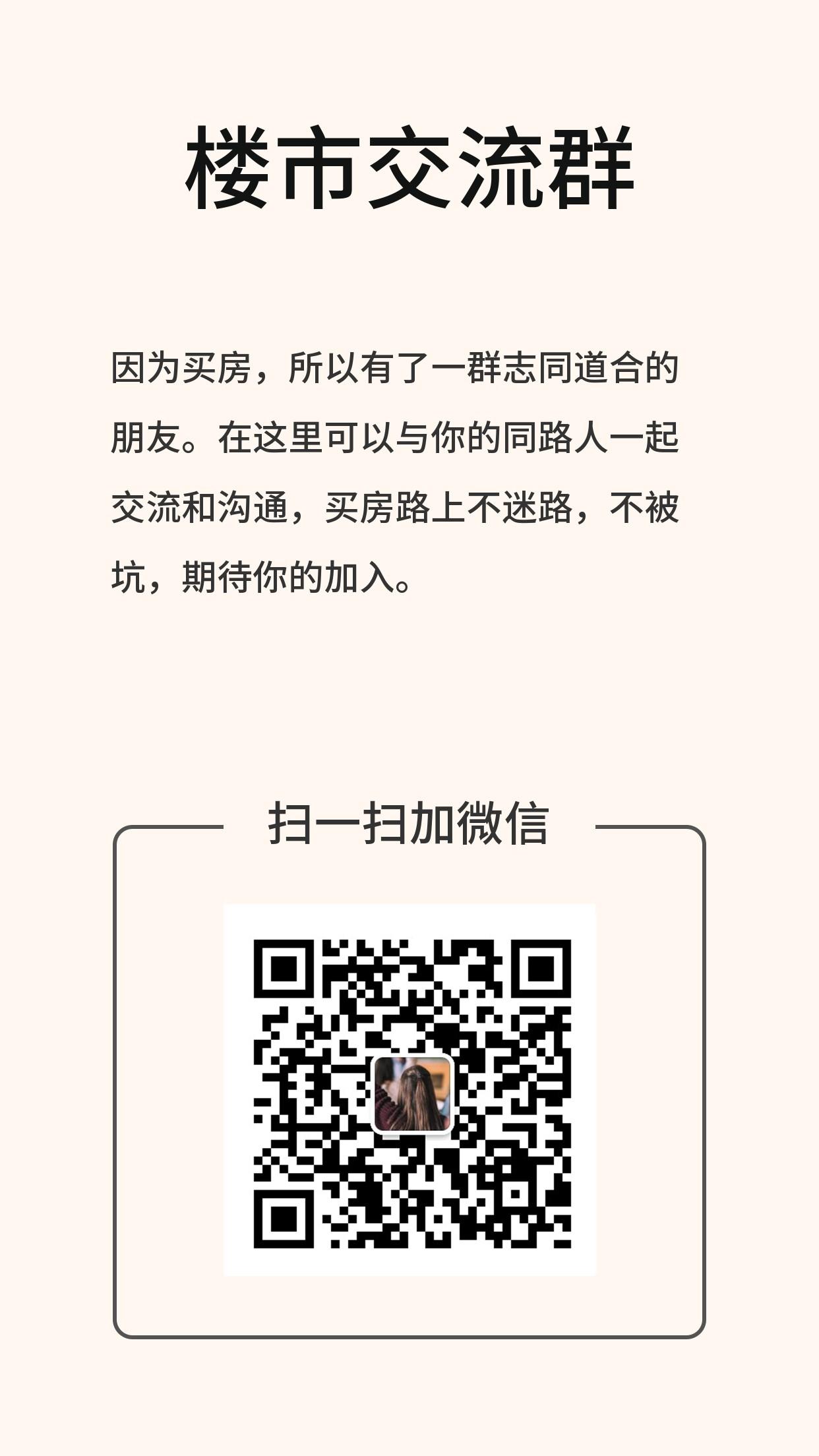 加微信买产品.jpg