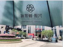 桂林兴进颐景城几房的户型,多大面积
