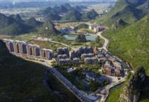 桂林信和信大中华养生谷房子多少钱,什么时候交房