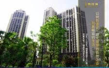 桂林慧佳城房子多少钱,在哪个位置