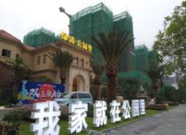 桂林绿涛公园里在哪个位置,有什么优惠