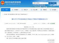 漳州建发西湖地块方案公示,中式美学展示区已开放!