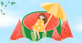 汇丰胜东花园2期-缤纷水果套圈,榴莲、火龙果套中就能带走!