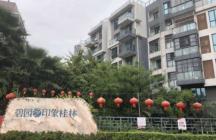 桂林碧园印象桂林有特价房吗,小区环境怎么样