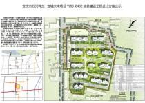 安庆市万兴祥生•宜城未来项目YJ03-0402地块 建设工程设计方案公示啦!