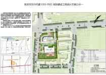 安庆市万兴代建幼儿园设计方案公示啦!