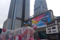 桂林吾悦广场商铺多少钱,多大面积