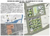 宜龙·滨江上品项目暨代建36班小学建设工程设计方案公示啦!