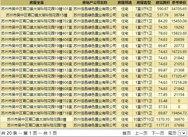 微信截图_20210909181553.png