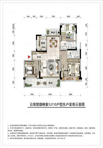 微信图片_20210910144743.jpg