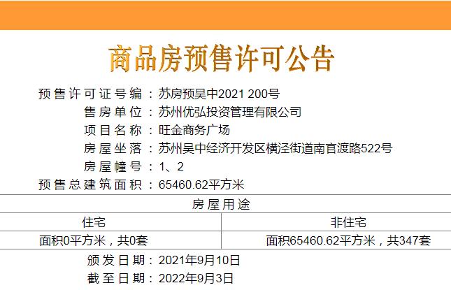 微信截图_20210910162055.png