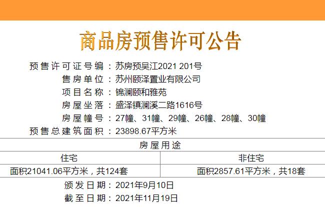微信截图_20210910175708.png