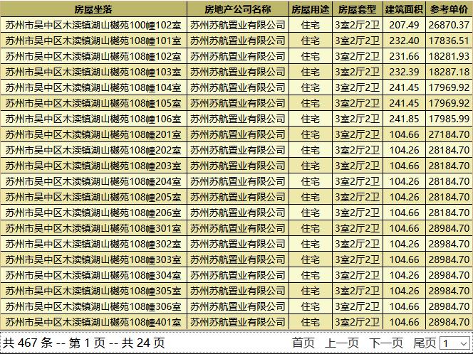 微信截图_20210911163524.png