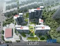 武汉9月7日公示2个预售证 一纯新盘首开