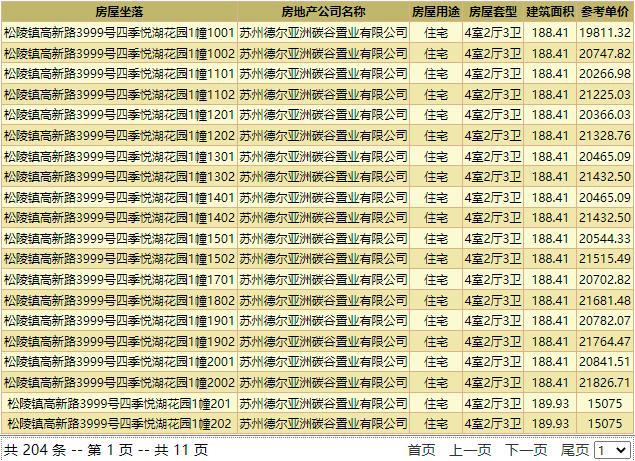 微信截图_20210914101233.png