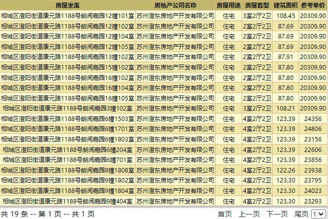 微信截图_20210914173922.png