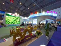 乐山养老亮相第四届中国(四川)国际养老服务业暨养老产业博览会