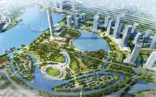 《长三角国际研发社区(环秀湖以西片区)控制性详细规划》获批