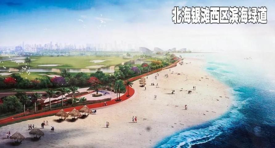 银滩西区滨海绿道.jpg