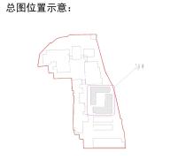 苏州红蚂蚁家居科技文创园危房改造项目规划批前公示