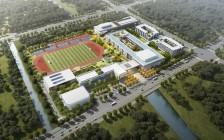 相城中学(高中部)项目规划许可批后公布