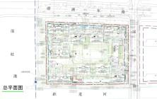 苏地2021-WG-20号地块项目规划变更批前公示