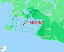 西山太美消夏湾农场项目社会稳定风险评估公示