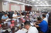 安庆:稳定市场预期 完善长效机制 促进房地产市场平稳健康发展