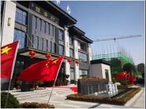 不负期待,荣耀开启,豫安府营销中心—东方风尚美学馆,完美揭幕。