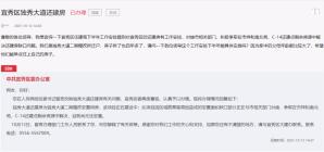 安庆宜秀区独秀大道还建房安置问题,官方回复来啦!