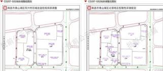 青山湖南京東路沿線!土地規劃有變化!增加住宅用地!