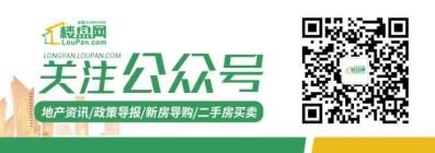 漳州4宗地攬金13.31億元 圓山公司獲高新區地塊