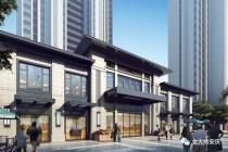 金大地·天元府:安庆五感社区,让理想生活在慢时光里延续