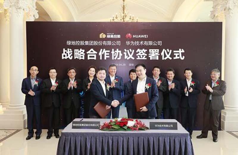 """绿地与华为战略签约 """"智能+""""推动地产全产业链升级"""
