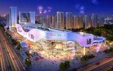 北海新城吾悦广场工程进度怎么样了?