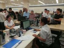 东莞下月起不再收取旧版不动产登记申请表