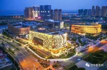 6.19早报丨总投资约40亿!泉州8项目签约丰泽,涉及大型体育园、文旅项目、电竞产业园!