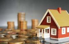 离2020年就剩7个月了,今年你还打算买房吗?7个买房建议请你收下
