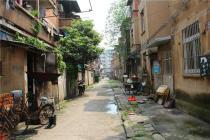 国务院部署:推进城镇老旧小区改造