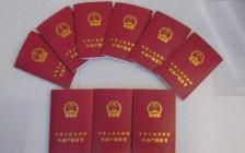 宁波人都在翻自家房产证!行政服务中心排队