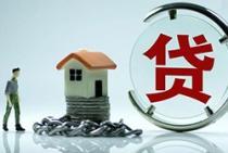 多地房贷利率上调 楼市未来走势如何