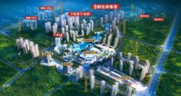 均价8430.8元/㎡!惠安禹洲城市广场共372套住宅获批预售