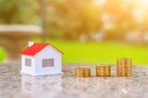 重磅!央行发布新政 :个人房贷迎来大变化!