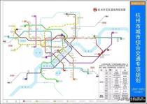 杭州2025年地铁线路表公布!四期马上来,会对绍兴造成什么影响